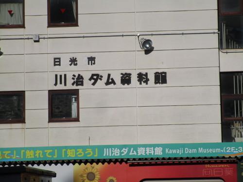 IMG_1640.JPG