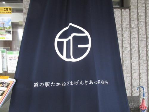 IMG_1708.JPG